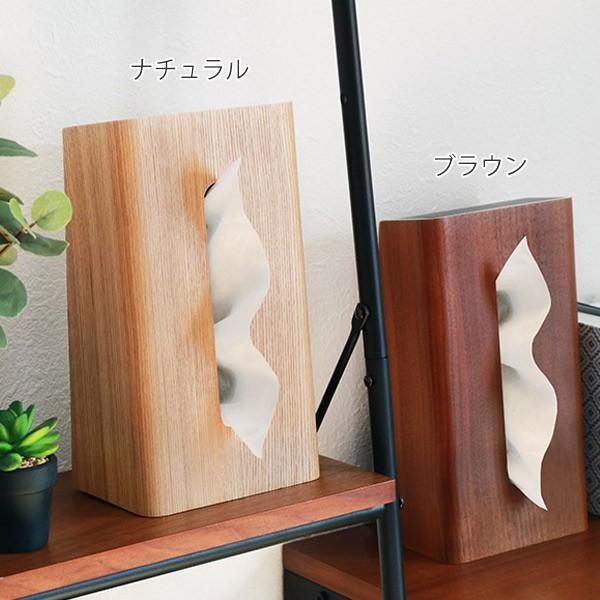 ティッシュケース ティッシュボックス ティッシュカバー 縦型 木製 Rin 山崎実業 ( ティッシュ リビング シンプル おしゃれ )|interior-palette|03