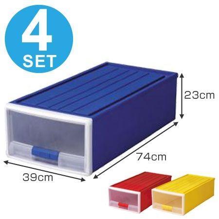 【週末限定クーポン】収納ボックス カラー収納ケース 浅型押入れ用 4個セット ( 収納ボックス おもちゃ箱 おもちゃ箱 )