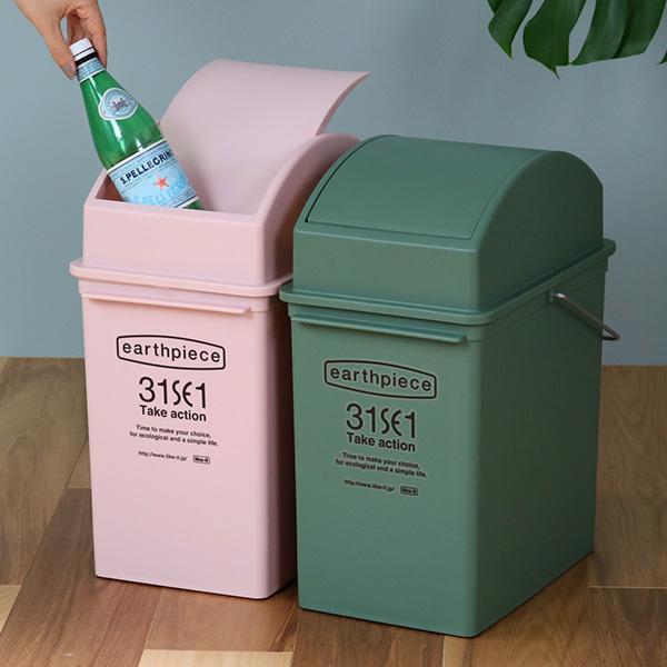 ゴミ箱 スイングダスト アースピース 浅型 ふた付き 17L ( ごみ箱 17リットル スイング式 蓋つき スリム 角型 持ち手付き キッチン リビング ) interior-palette 11