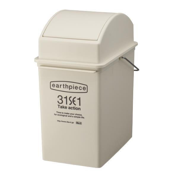 ゴミ箱 スイングダスト アースピース 浅型 ふた付き 17L ( ごみ箱 17リットル スイング式 蓋つき スリム 角型 持ち手付き キッチン リビング ) interior-palette 12