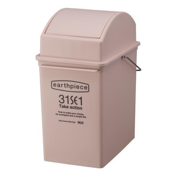 ゴミ箱 スイングダスト アースピース 浅型 ふた付き 17L ( ごみ箱 17リットル スイング式 蓋つき スリム 角型 持ち手付き キッチン リビング ) interior-palette 13