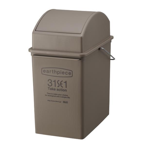 ゴミ箱 スイングダスト アースピース 浅型 ふた付き 17L ( ごみ箱 17リットル スイング式 蓋つき スリム 角型 持ち手付き キッチン リビング ) interior-palette 14