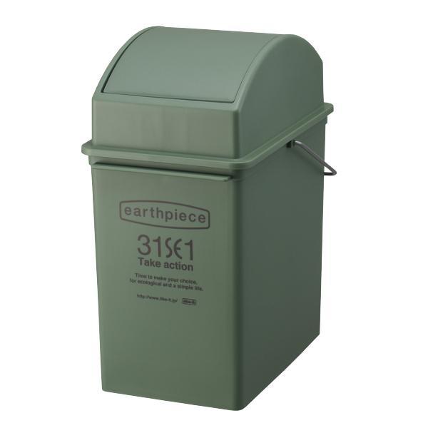 ゴミ箱 スイングダスト アースピース 浅型 ふた付き 17L ( ごみ箱 17リットル スイング式 蓋つき スリム 角型 持ち手付き キッチン リビング ) interior-palette 15