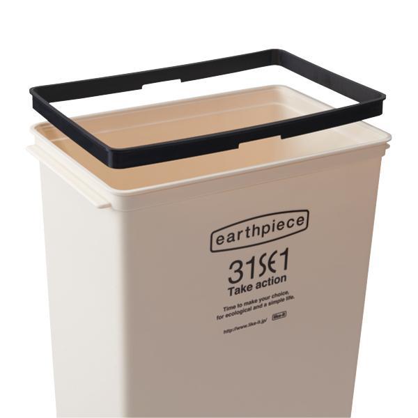 ゴミ箱 スイングダスト アースピース 浅型 ふた付き 17L ( ごみ箱 17リットル スイング式 蓋つき スリム 角型 持ち手付き キッチン リビング ) interior-palette 06
