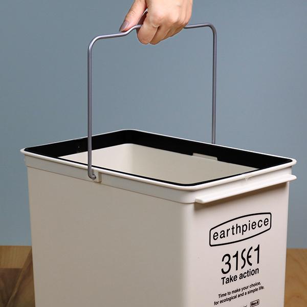 ゴミ箱 スイングダスト アースピース 浅型 ふた付き 17L ( ごみ箱 17リットル スイング式 蓋つき スリム 角型 持ち手付き キッチン リビング ) interior-palette 07
