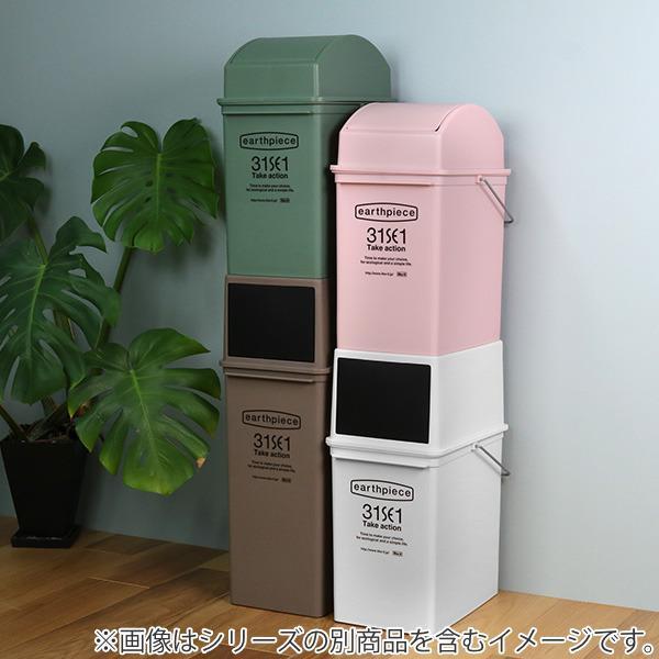 ゴミ箱 スイングダスト アースピース 浅型 ふた付き 17L ( ごみ箱 17リットル スイング式 蓋つき スリム 角型 持ち手付き キッチン リビング ) interior-palette 10