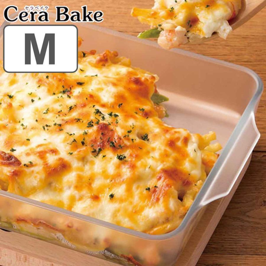 セラベイク 耐熱ガラス スクエアロースター M ( Cera Bake セラミック加工 オーブン ガラス容器 耐熱皿 ) interior-palette