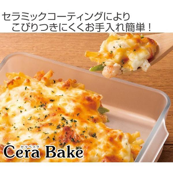 セラベイク 耐熱ガラス スクエアロースター M ( Cera Bake セラミック加工 オーブン ガラス容器 耐熱皿 ) interior-palette 02