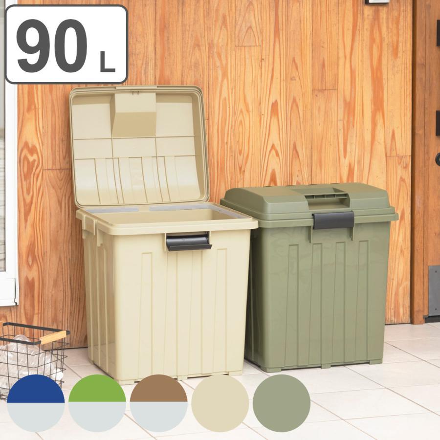 ゴミ箱 ふた付き 連結ハンドルペール 90L ( 屋外 大容量 大型 )|interior-palette