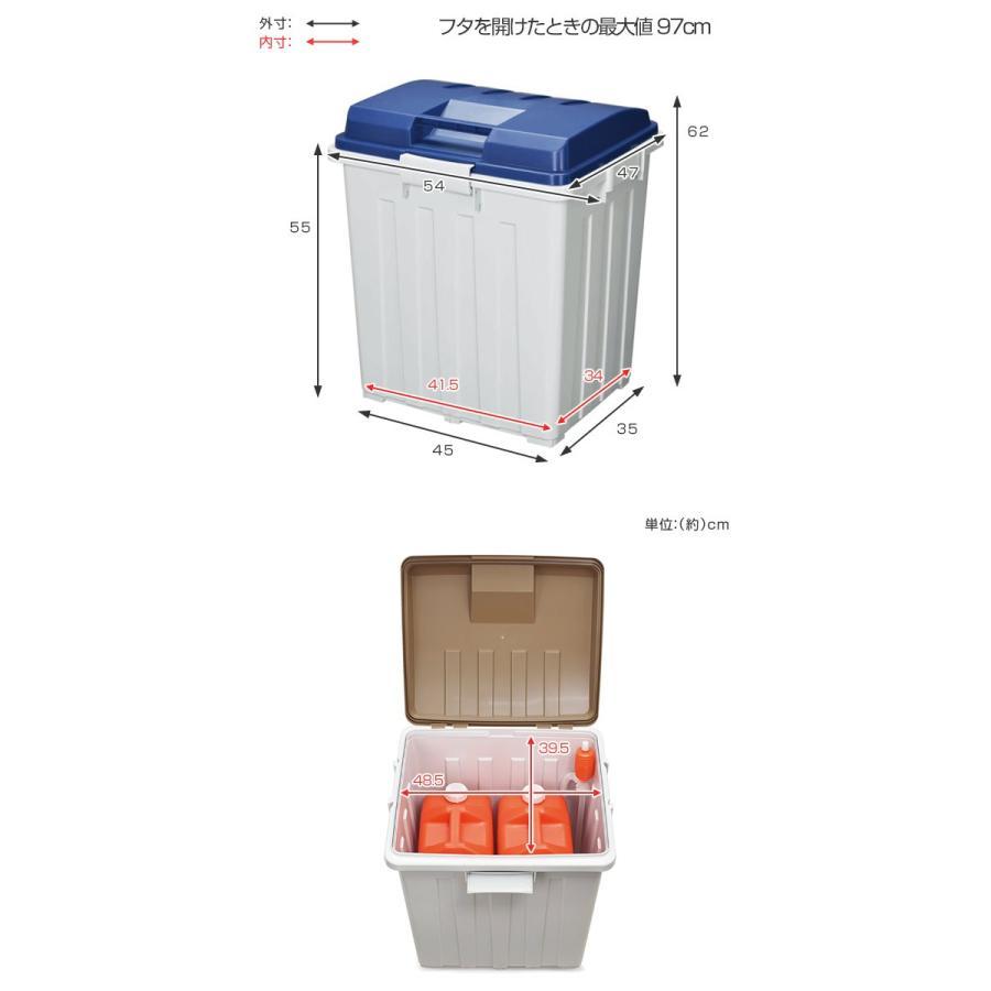 ゴミ箱 ふた付き 連結ハンドルペール 90L ( 屋外 大容量 大型 )|interior-palette|04