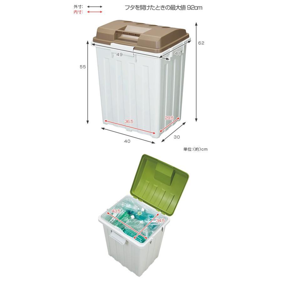 ゴミ箱 ふた付き 連結ハンドルペール 70L ( 屋外 大容量 大型 )|interior-palette|04