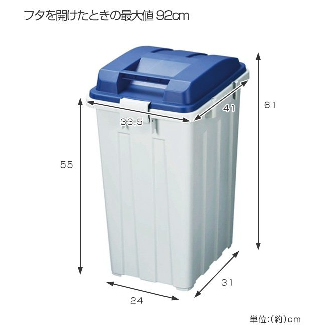 ゴミ箱 ふた付き 連結ハンドルペール 45L ( 45リットル 屋外 ダストボックス ) interior-palette 04