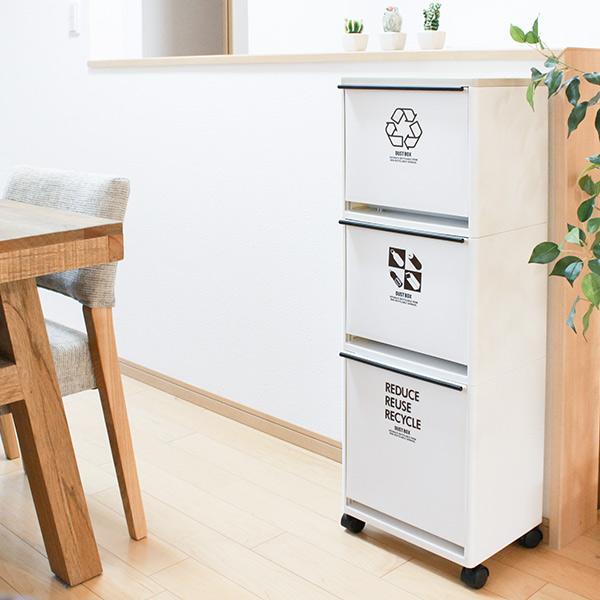 ゴミ箱 分別 3段 ワイド 資源ゴミ キャスター付き 引き出し 袋止め 3分別 約43L ごみ箱 ダストボックス おしゃれ ( スリム キッチン 台所 三段 )|interior-palette|11