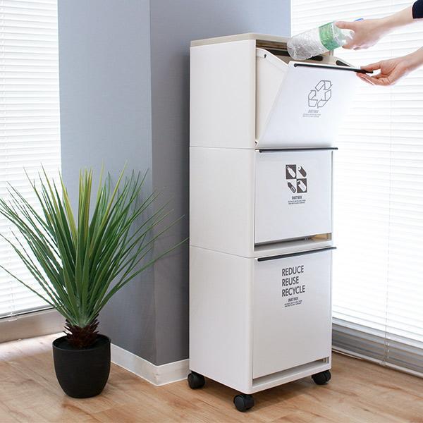 ゴミ箱 分別 3段 ワイド 資源ゴミ キャスター付き 引き出し 袋止め 3分別 約43L ごみ箱 ダストボックス おしゃれ ( スリム キッチン 台所 三段 )|interior-palette|13