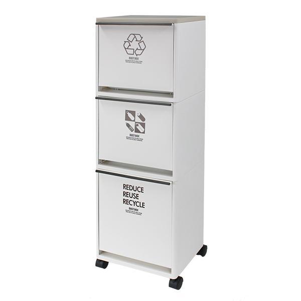 ゴミ箱 分別 3段 ワイド 資源ゴミ キャスター付き 引き出し 袋止め 3分別 約43L ごみ箱 ダストボックス おしゃれ ( スリム キッチン 台所 三段 )|interior-palette|19