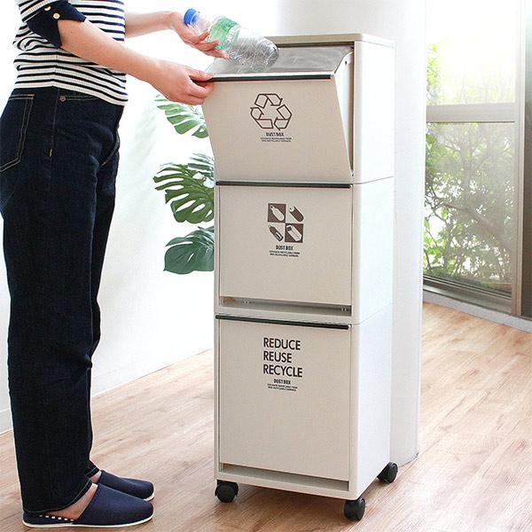 ゴミ箱 分別 3段 ワイド 資源ゴミ キャスター付き 引き出し 袋止め 3分別 約43L ごみ箱 ダストボックス おしゃれ ( スリム キッチン 台所 三段 )|interior-palette|05