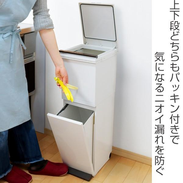 ゴミ箱 分別 2段 スリム パッキン付き 防臭 38L 縦型 分別ゴミ箱 ベーシックカラー ( キッチン 分別 ごみ箱 ふた付き プッシュ ペダル )|interior-palette|02