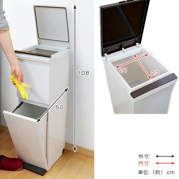 ゴミ箱 分別 2段 スリム パッキン付き 防臭 38L 縦型 分別ゴミ箱 ベーシックカラー ( キッチン 分別 ごみ箱 ふた付き プッシュ ペダル )|interior-palette|05