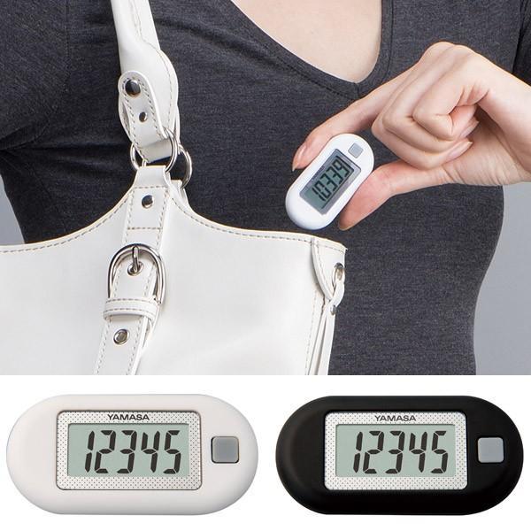 万歩計 ポケット万歩 EX-150 商い 歩数計 ウォーキング マラソン ジョギング ダイエット 秀逸 健康