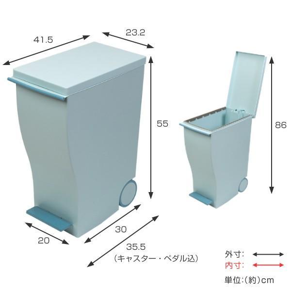 ゴミ箱 クード スリムペダル 33L kcud 分別 ふた付き キャスター付き ( ごみ箱 キッチン スリム パステル )|interior-palette|05