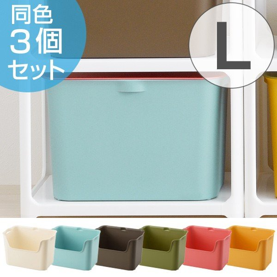 収納ボックス カタス L カラーボックス インナーボックス 引き出し 同色3個セット ( 収納ケース 収納 プラスチック ケース ボックス )|interior-palette