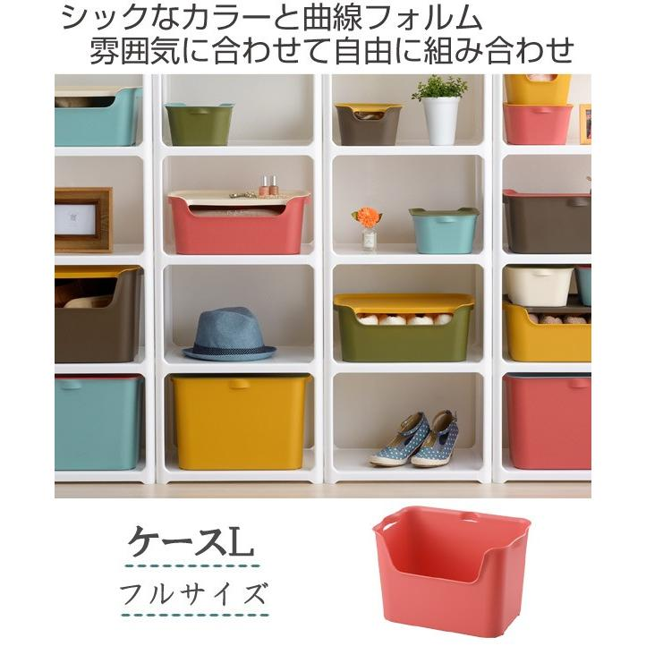 収納ボックス カタス L カラーボックス インナーボックス 引き出し 同色3個セット ( 収納ケース 収納 プラスチック ケース ボックス )|interior-palette|02