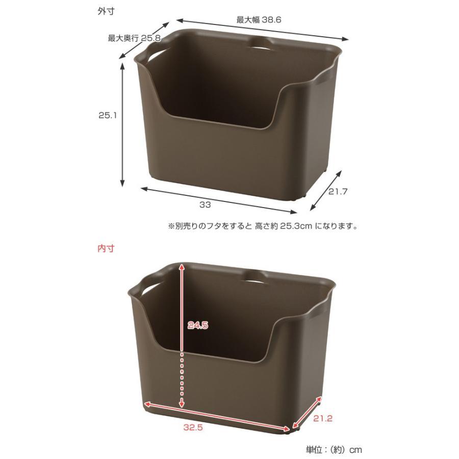 収納ボックス カタス L カラーボックス インナーボックス 引き出し 同色3個セット ( 収納ケース 収納 プラスチック ケース ボックス )|interior-palette|04