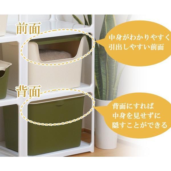 収納ボックス カタス L カラーボックス インナーボックス 引き出し 同色3個セット ( 収納ケース 収納 プラスチック ケース ボックス )|interior-palette|08