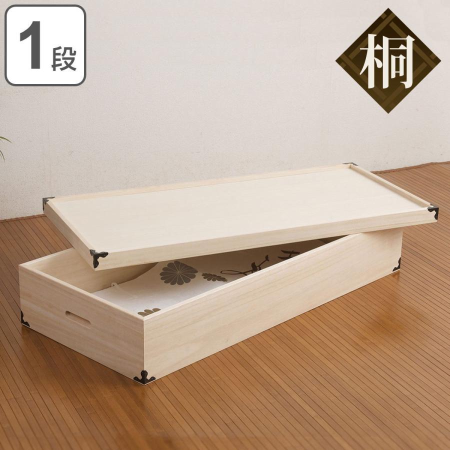 激安通販販売 桐 衣装ケース 衣装箱 1段 日本製 桐衣装箱 幅91cm 即納最大半額 天然木 完成品 木製