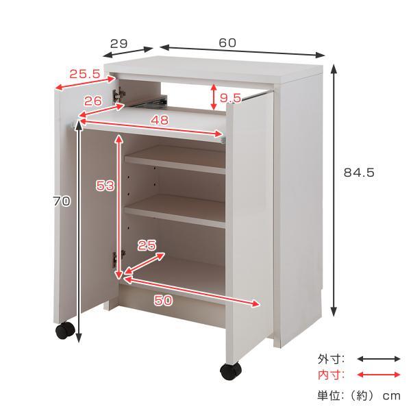 カウンター下収納 キャビネット デスクタイプ キャスター扉 幅60cm ( キッチン収納 リビング 窓下 パソコンデスク ) interior-palette 04
