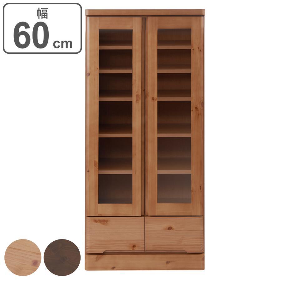 食器棚 カップボード 天然木 幅60cm 最新アイテム 薄型ロータイプ 完成品 スリム コンパクト 棚 キッチン収納 定番から日本未入荷 北欧