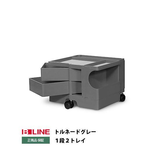 ボビーワゴン Boby Wagon 1段2トレイトルネードグレー B-Line メトロクス正規品 メトロクス正規品