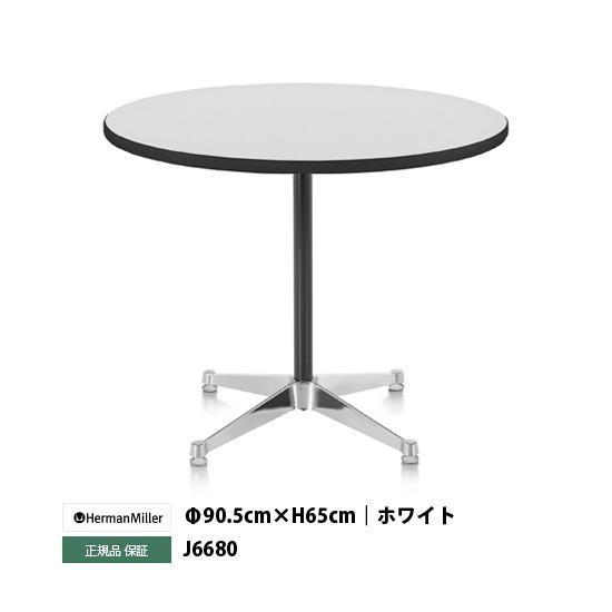 イームズコントラクトベーステーブル ラウンド 90.5cm 65cm ホワイト ハーマンミラー