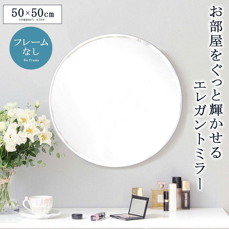 買い物 ウォールミラー 壁掛け 軽量 おしゃれ 玄関 丸 鏡 大きいサイズ 壁掛 太陽 ミラー 大幅にプライスダウン SUC-015送料無料