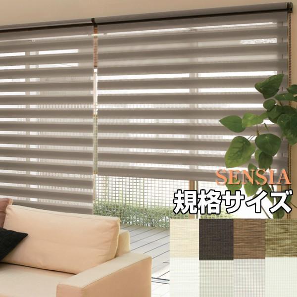 ロールスクリーン ブランド品 [並行輸入品] 調光 TOSO ナチュラルシリーズ 幅180cm×高さ200cm センシア