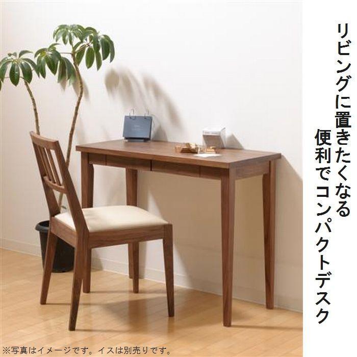 0 コンソールテーブル コンソールデスク 机 高級 書斎机 書斎デスク 90 木製 7素材選択 リビングデスク おしゃれ 送料無料