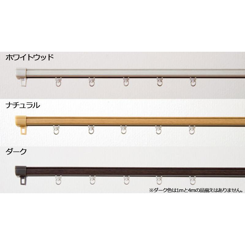 【送料無料】静音  伸縮レール 1m シングル 0.6〜1.0m 伸縮カーテンレール|interiorkataoka|02
