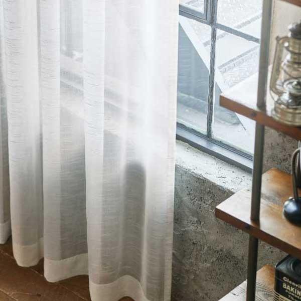 激安特価  カーテン&シェード 価格 交渉 送料無料 川島セルコン!´m アイム 送料無料 lace design design lace ME8493 スタンダード縫製 約1.5倍ヒダ, HIROMI TAKEI:3dc5d694 --- grafis.com.tr