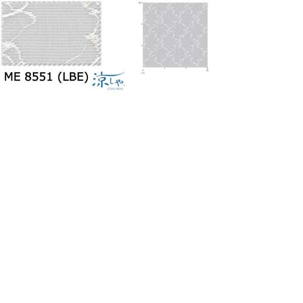 超爆安  カーテン 川島セルコン&シェード 価格 function 交渉 送料無料 川島セルコン!´m アイム function 価格 lace ME8551 スタンダード縫製 約1.5倍ヒダ, Negozietto:2ebe4032 --- grafis.com.tr