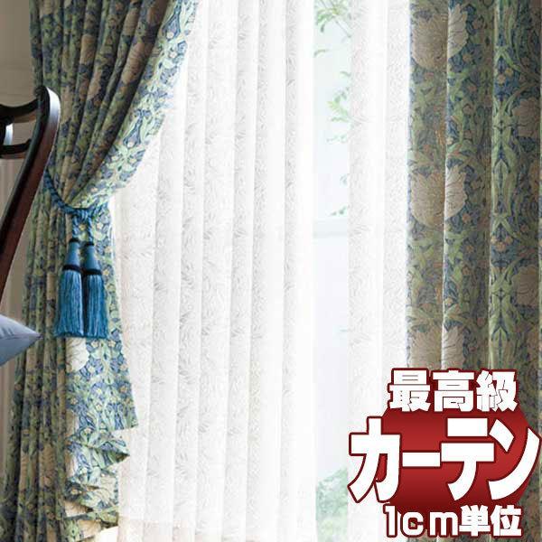有名なブランド 送料無料 本物主義の方へ、川島セルコン 高級オーダーカーテン SH9836〜9842 filo Sumiko Honda 約2倍ヒダ Honda ヴェルゴラート SH9836〜9842 スタンダード縫製 約2倍ヒダ, フィットネスショップFIT-IN:1b73501f --- grafis.com.tr