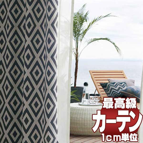 送料無料 川島セルコン 高級オーダーカーテン filo スタンダード縫製 約1.5倍ヒダ hanoka ラチェレ FF1100・1101