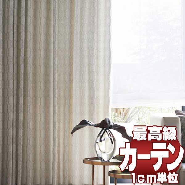 送料無料 川島セルコン 高級オーダーカーテン filo filo縫製 約2.3倍ヒダ hanoka テカサネ FF1135〜1137