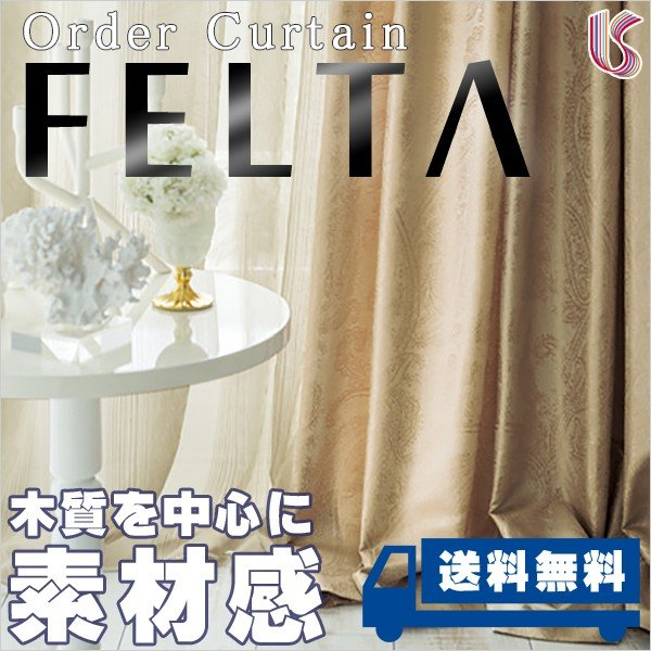 本物 カーテン シェード 川島織物セルコン MATERIAL FT6145〜6146 カーテン シェード プレーンシェード コード式 MATERIAL・AR-63, 通販のTK style shop:63246cfd --- grafis.com.tr