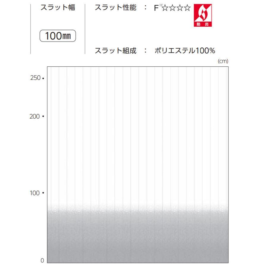 縦型ブラインド カーテン 価格 交渉 オーダー タチカワブラインド タテ型ブラインド マカロン  LD-4231〜4260 ラインドレープ ペア アンサンブル 100mm interiorkataoka 05
