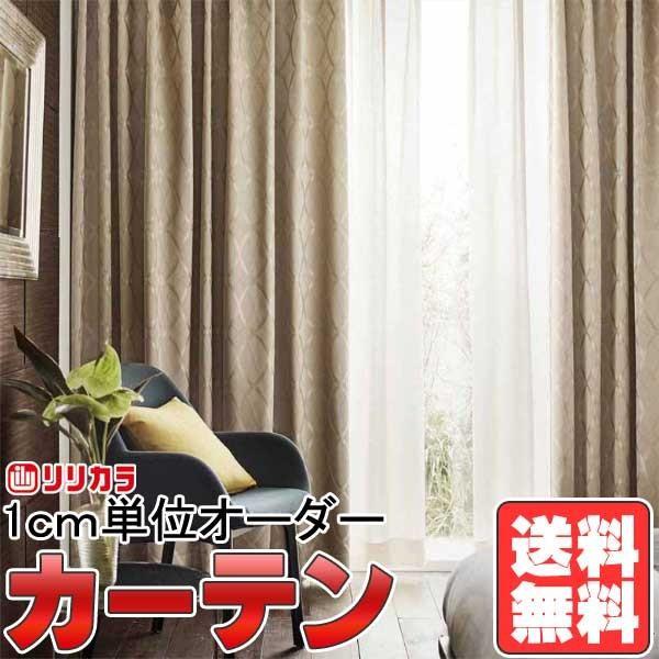 【期間限定特価】 カーテン&シェード リリカラ オーダーカーテン FD FD M-Front FD53017 約2倍ヒダ・53018 形態安定加工 M-Front 約2倍ヒダ, LOVE GLITTER:76ec8e2d --- grafis.com.tr