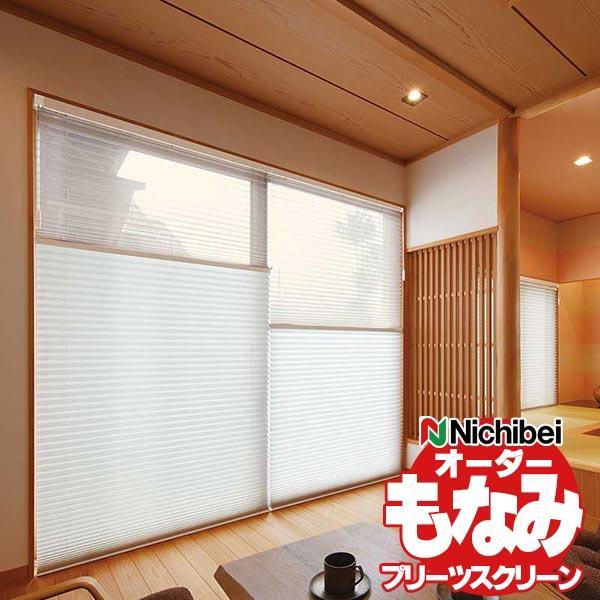 和室をはじめ洋室にも ブラケットで簡単取付け ニチベイ プリーツスクリーン もなみ なごみII シングルスタイル チェーン式|interiorkataoka