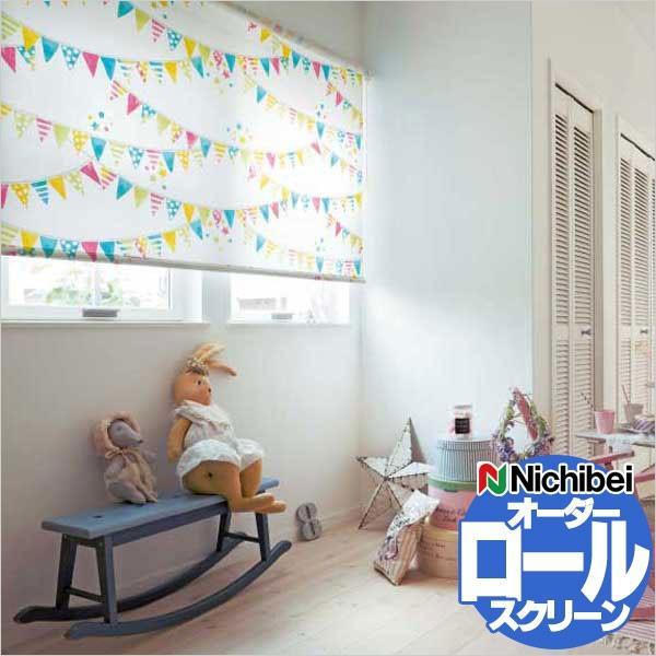 一番人気物 ロールスクリーン デュール ロールカーテン ニチベイ べーシック ソフィー ニチベイ べーシック デュール, BEL PARTS:43d44faa --- grafis.com.tr