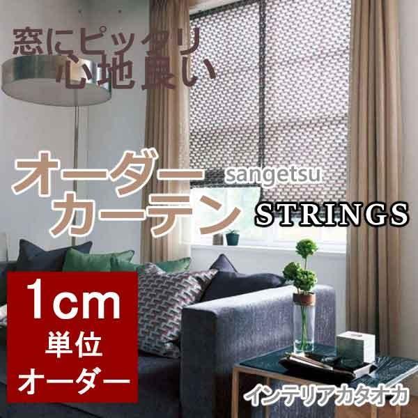 お宮参り 着物 男の子 赤ちゃん 初着 産着 兜 刺繍 om-m-602 (家紋
