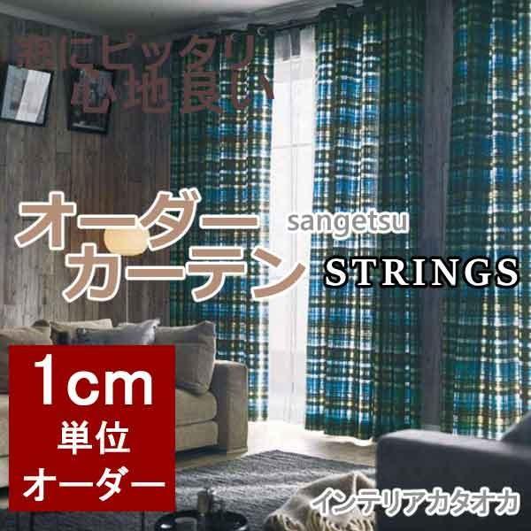 【売れ筋】 サンゲツのオーダーカーテン PL ストリングス(STRINGS) MODERN MODERN SC3035〜3036 PL SC3035〜3036 ライトプリーツ(形態安定加工) 約2倍ヒダ, フジサワチョウ:a450ff86 --- grafis.com.tr