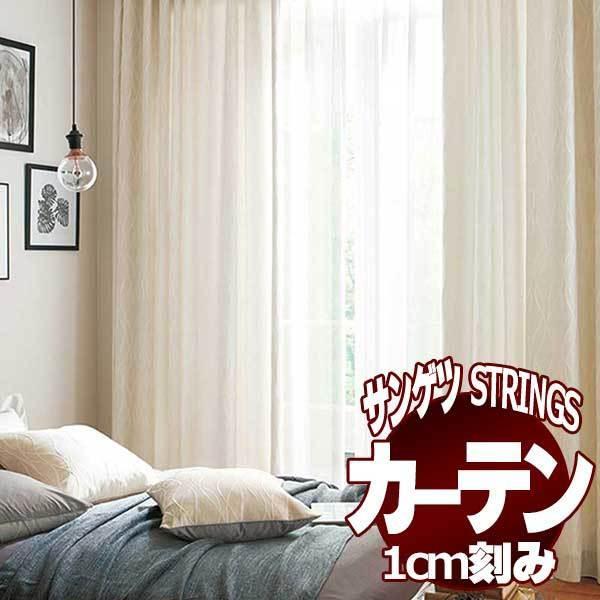 品質一番の サンゲツのオーダーカーテン TRAD ストリングス(STRINGS) TRAD SC3101 SS SS SC3101 スタンダード縫製 約1.5倍ヒダ, ジャパンフーズ:6b8eb531 --- grafis.com.tr